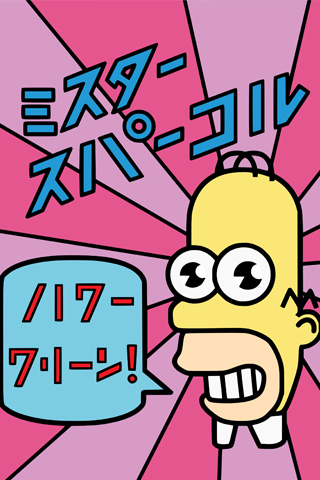 Los_Simpson_Japon