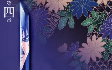 wallpaper-262028